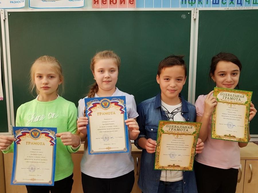 Учащимся 9 класса поздравление с окончанием